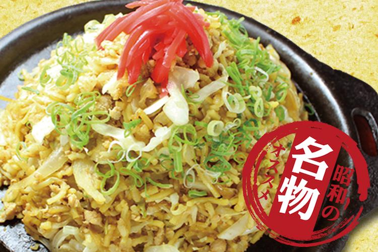 Rice & Noodles Stir-Fry