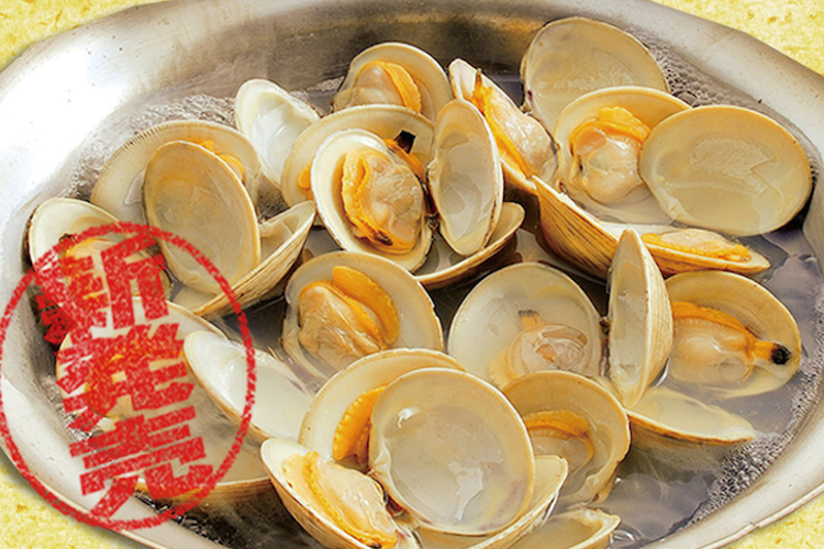 Short-Necked Clam Soup