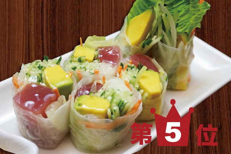 Avocado Tuna Spring Roll