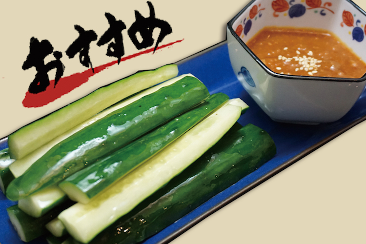 Red Miso Cucumber