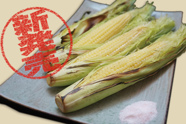 Grilled Baby Corn in Husks