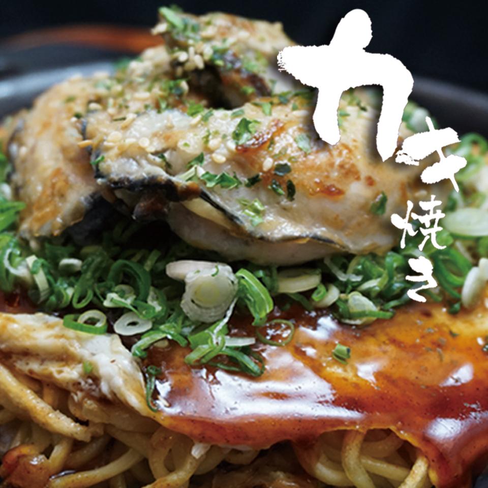 Teppan Izakaya Tessho - Hiroshima Style Okonomiyaki