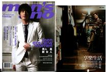 《men‵s uno》2009年4月份刊載了鐵匠的報導