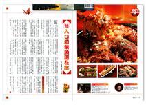 《商業週刊》第1114期刊載了鐵匠居酒屋!