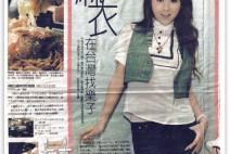 聯合報 2011年1月10日 麻衣介紹